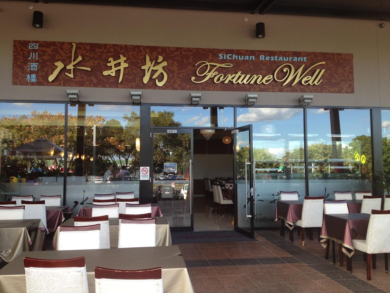 Fortune Well SiChuan Restaurant | strawbeari3