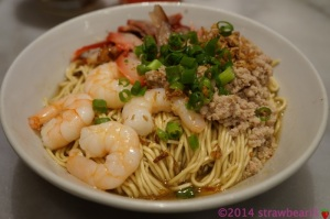Special Kolo Mee