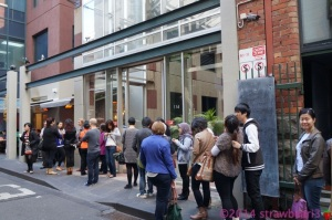 Queuing up at Hardware Societe